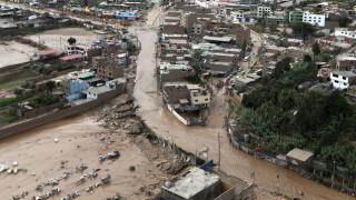 65 νεκροί από το πέρασμα του Ελ Νίνιο από το Περού