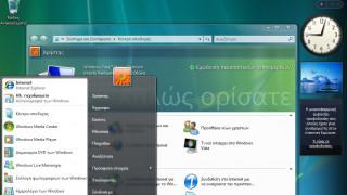 Τέλος εποχής για το Windows Vista