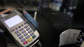 Πλαστικό χρήμα: Κερδίζει έδαφος στις συναλλαγές
