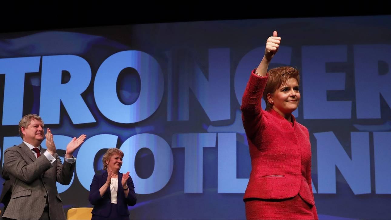 Σκωτία: Επιμένει στο δημοψήφισμα η Στέρτζον