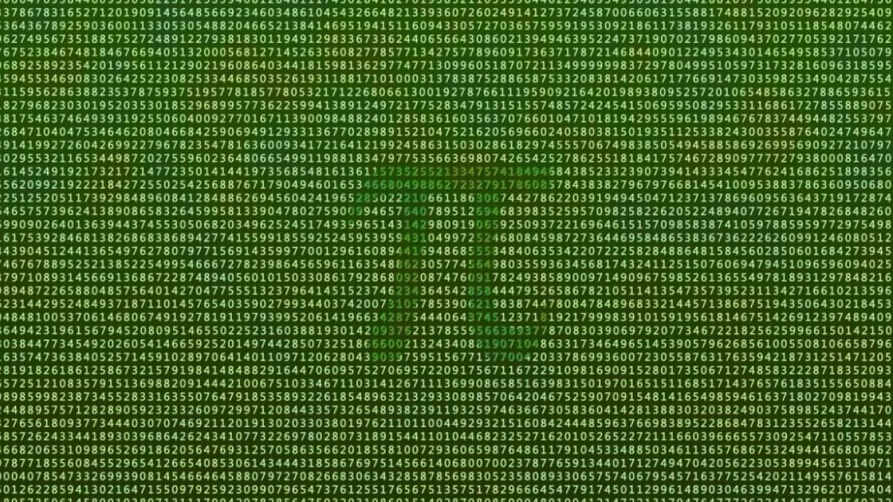 Το «π» μεγάλωσε κατά 9 τρισ. ψηφία