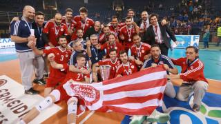 Βόλεϊ: Το 16ο Κύπελλο κατέκτησε ο Ολυμπιακός νικώντας την Κηφισιά