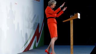 Περιοδείες της Μέι ανά το Ηνωμένο Βασίλειο πριν από το Brexit