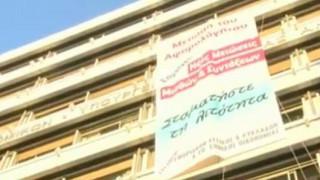 Αντίθετοι στη μείωση του αφορολογήτου οι εφοριακοί - αποκλεισμός του υπουργείου