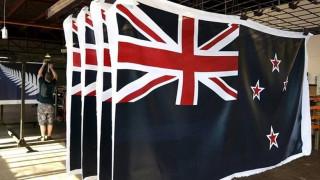 Νέα Ζηλανδία: Απελάθηκε Αμερικανός διπλωμάτης με... μαυρισμένο μάτι