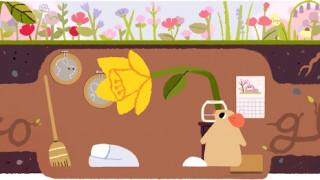 Το Google Doodle για την πρώτη ημέρα της άνοιξης