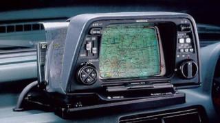 Το πρώτο σύστημα πλοήγησης για αυτοκίνητα φτιάχτηκε το 1981 από τη Honda