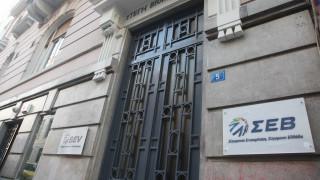 Οι προτάσεις του ΣΕΒ για τον εξωδικαστικό διακανονισμό των οφειλών