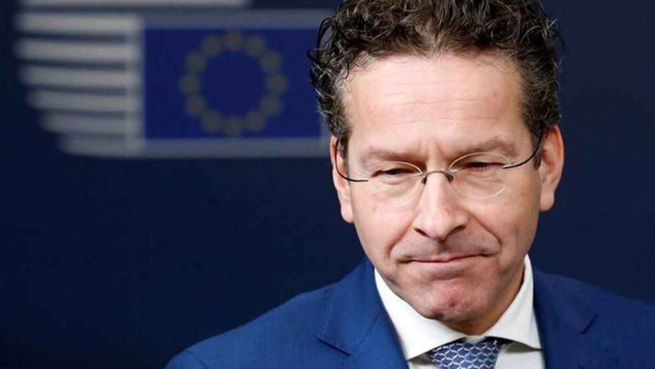 Το σχέδιο Σόιμπλε-Ντάισελμπλουμ για το ευρωπαϊκό ΔΝΤ