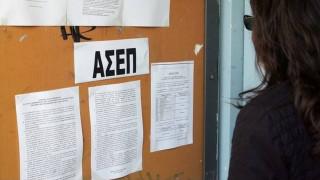 ΑΣΕΠ: Άνοιξαν οι αιτήσεις για τις 404 θέσεις εργασίας στα δικαστήρια