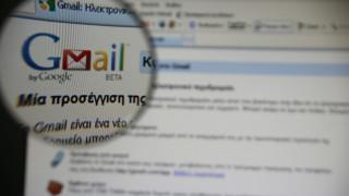 Προσοχή: Πώς κλέβουν τον κωδικό του e-banking - Συμβουλές για να το αποφύγετε