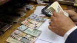 Η «προοδευτική» περί οικονομίας αντίληψη: μια διαρκής αυταπάτη