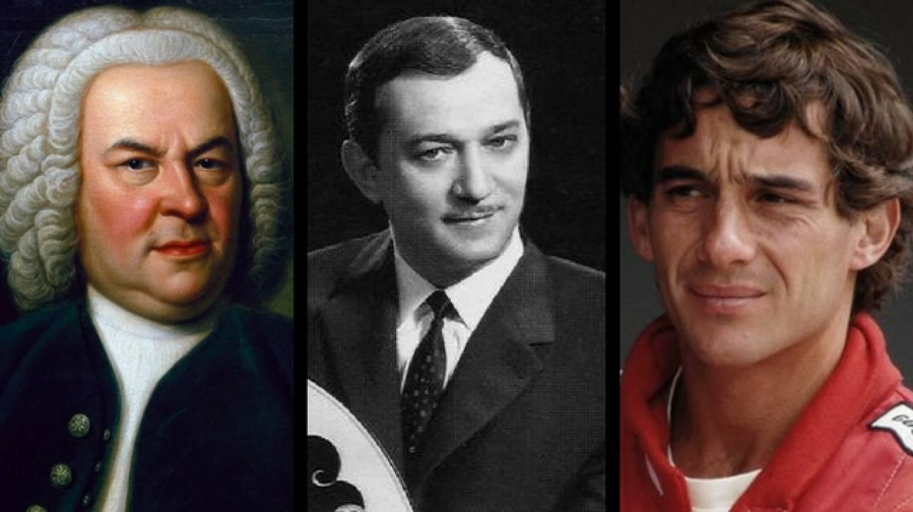 τραγουδιστές που χρονολογούνται από ηθοποιούς