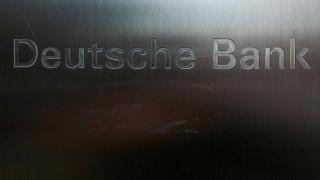 Αντιμέτωπη με πρόστιμο η Deutsche Bank