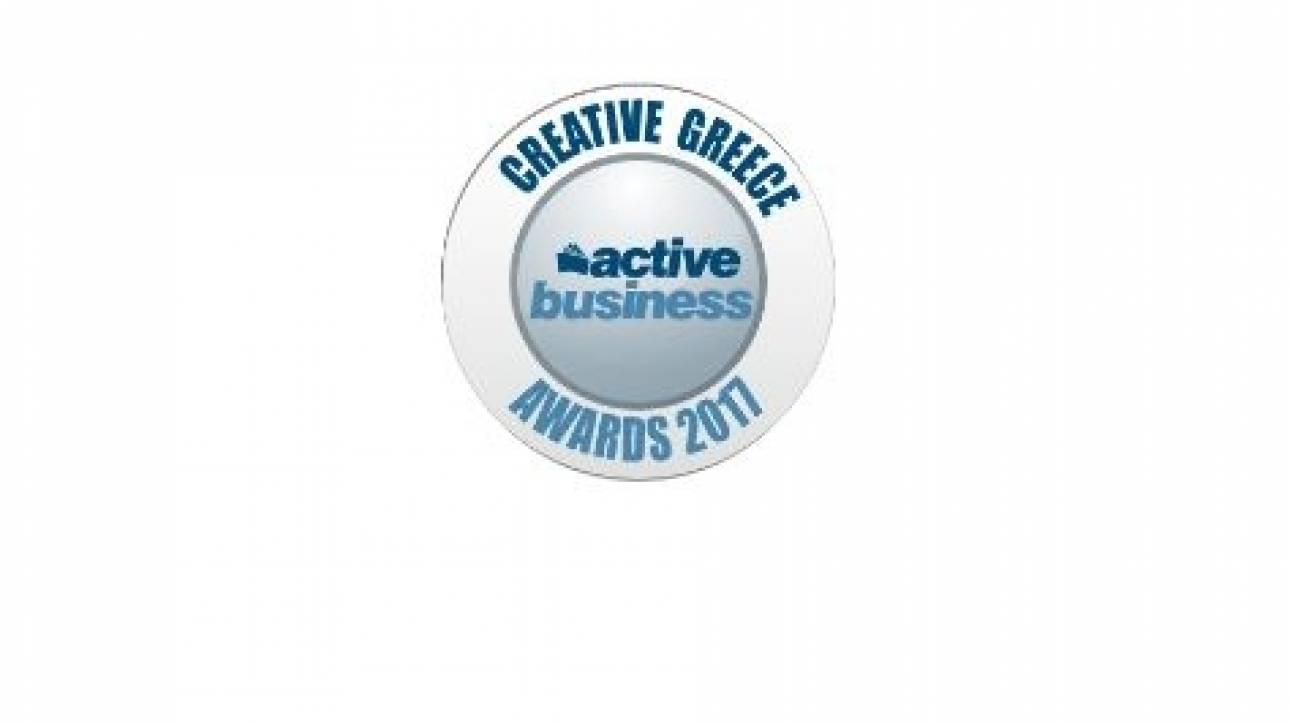 Creative Greece Awards 2017: Η Ελλάδα της εξωστρέφειας