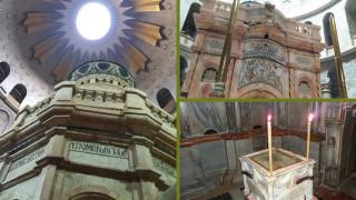 Μήνυμα ενότητας των Χριστιανικών Eκκλησιών στην παρουσίαση της αποκατάστασης του Παναγίου Τάφου