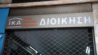 Βόλος: Κατέρρευσε τμήμα της οροφής στο ΙΚΑ και έπεσε στα κεφάλια ασθενών (pic)
