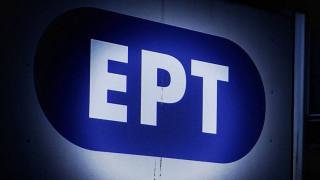 Η ΠΟΣΠΕΡΤ ζητά να σταματήσουν οι μετρήσεις τηλεθέασης για την ΕΡΤ