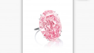 Σε δημοπρασία το μεγαλύτερο ροζ διαμάντι