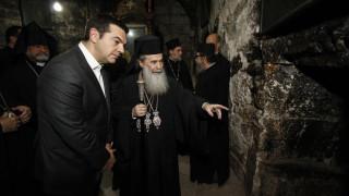 Στο Ισραήλ ο πρωθυπουργός Αλέξης Τσίπρας