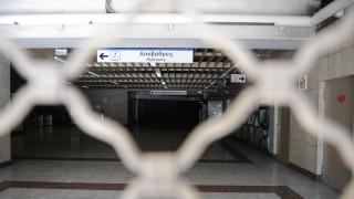Σταθμοί μετρό: Κλειστοί οι σταθμοί Άγιος Ιωάννης και Κεραμεικός