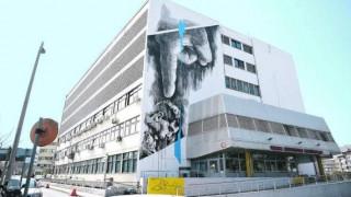 Θεσσαλονίκη: Γκράφιτι στέλνει ένα σημαντικό μήνυμα (pics)