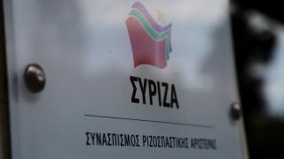 ΣΥΡΙΖΑ για Βατοπέδι: Οι πολιτικές ευθύνες της ΝΔ δεν παραγράφονται