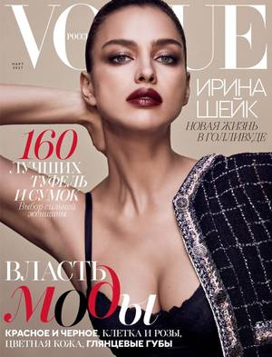 H Iρίνα Σάικ ανδρόγυνη πρωταγωνίστρια στη Vogue Ρωσίας