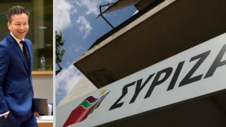 ΣΥΡΙΖΑ: Οι πρόσφατες δηλώσεις Ντάισελμπλουμ καλλιεργούν το διχασμό και τον σεξισμό