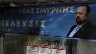 Ανησυχία στο ΣΥΡΙΖΑ για πιθανή ίδρυση νέου κόμματος από τον Αρτέμη Σώρρα