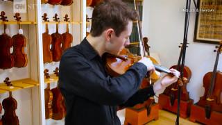 Γιατί είναι τόσο μεγάλη η αξία των βιολιών Stradivari