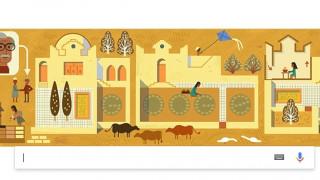Το Doodle της Google αφιερωμένο στον Hassan Fathy
