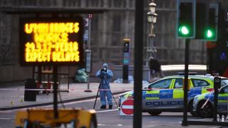 Λονδίνο: Το σενάριο της «ισλαμιστικής τρομοκρατίας» εξετάζουν οι βρετανικές αρχές