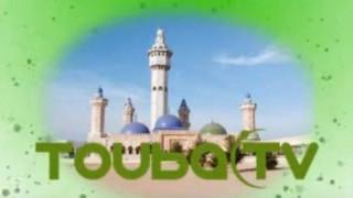 Κανάλι ισλαμικής αίρεσης στη Σενεγάλη προέβαλε κατά λάθος... πορνό