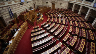 Τροπολογία βουλευτών του ΣΥΡΙΖΑ για προσωρινό επίτροπο στην ΑΕΠΙ