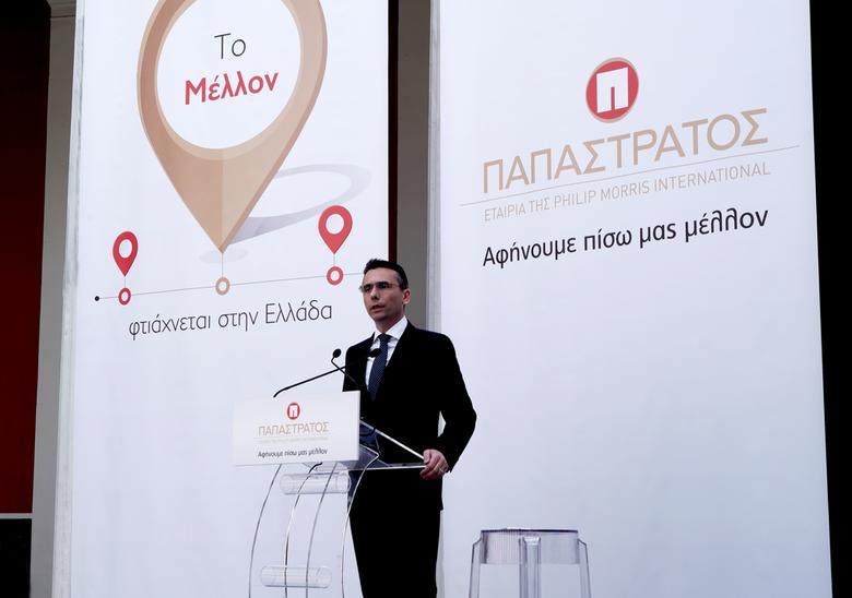 κ. Χρήστος Χαρπαντίδης Πρόεδρος Διευθύνων Σύμβουλος της Παπαστράτος