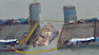 Ανέλκυση του Sewol τρία χρόνια μετά τη ναυτική τραγωδία