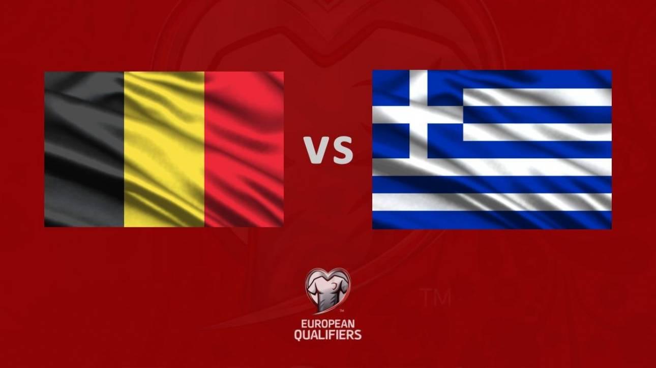 Ο αγώνας της Εθνικής με το Βέλγιο για το Παγκόσμιο Κύπελλο Ποδοσφαίρου ζωντανά στην COSMOTE TV