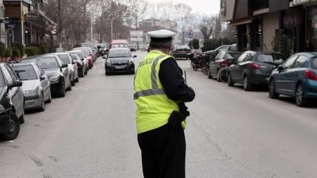 25η Μαρτίου: Κυκλοφοριακές ρυθμίσεις λόγω παρελάσεων