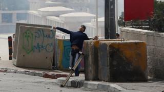 Παλαιστίνη: Ένας έφηβος νεκρός και άλλοι τρεις τραυματίες
