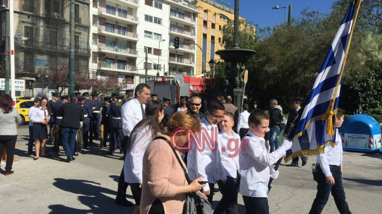 Μαθητική παρέλαση: Με λαμπρότητα γιορτάζεται η 25η Μαρτίου