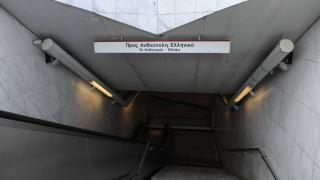 Αναστολή της στάσης εργασίας στο μετρό