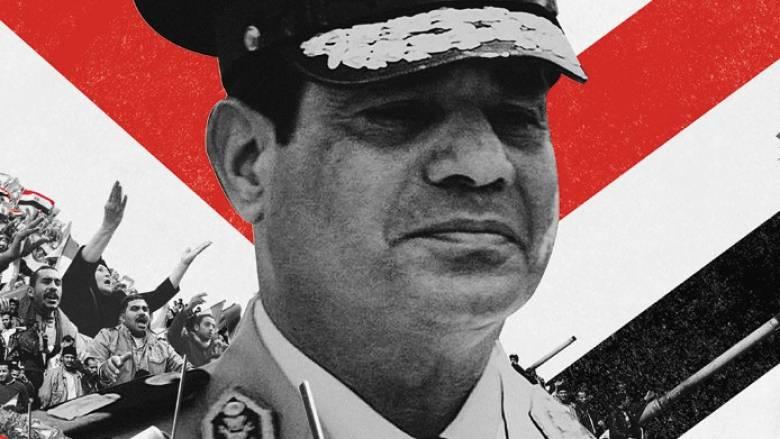 Χόσνι Μουμπάρακ: Ο άντρας που αρνείται να πεθάνει επιστρέφει σπίτι του