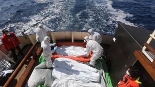 Σοκαριστικές εικόνες από τη νέα τραγωδία στο Αιγαίο