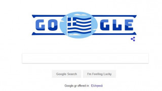 Η 25η Μαρτίου έγινε Doodle στη Google