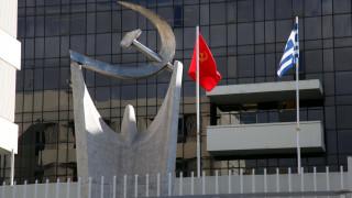 25η Μαρτίου: Το μήνυμα του ΚΚΕ για την εθνική επέτειο