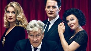Twin Peaks: 26 χρόνια μετά, 200 και πλέον σταρ, στοιχειώνουν την οθόνη