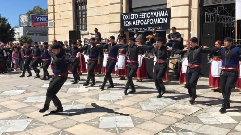 Διαμαρτυρία με χορούς στο αεροδρόμιο των Χανίων (pics&vid)
