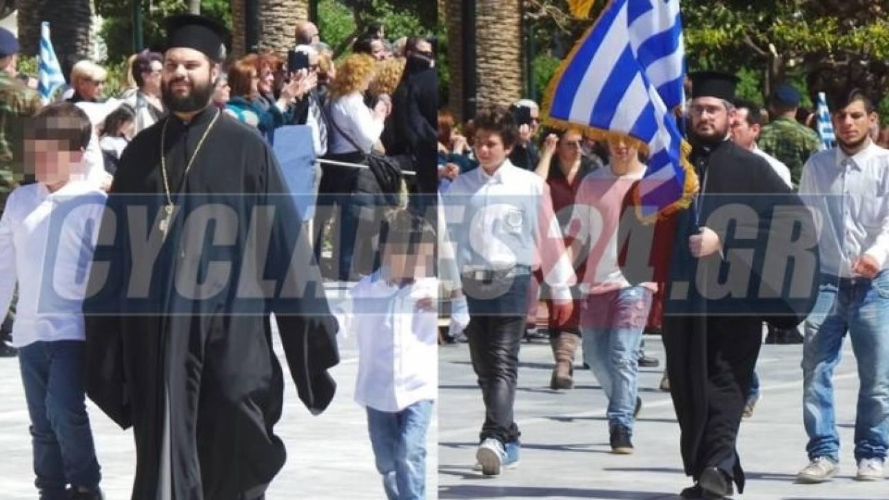 25η Μαρτίου: Ιερείς έκαναν παρέλαση στην Σύρο (pics&vid)