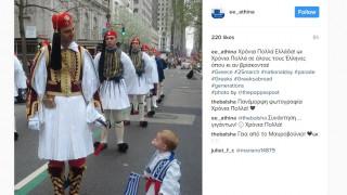 Ο γλυκός τρόπος που η Κομισιόν είπε στην Ελλάδα χρόνια πολλά (pic)